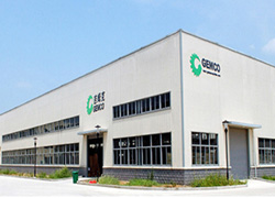 factory of GEMCO energy